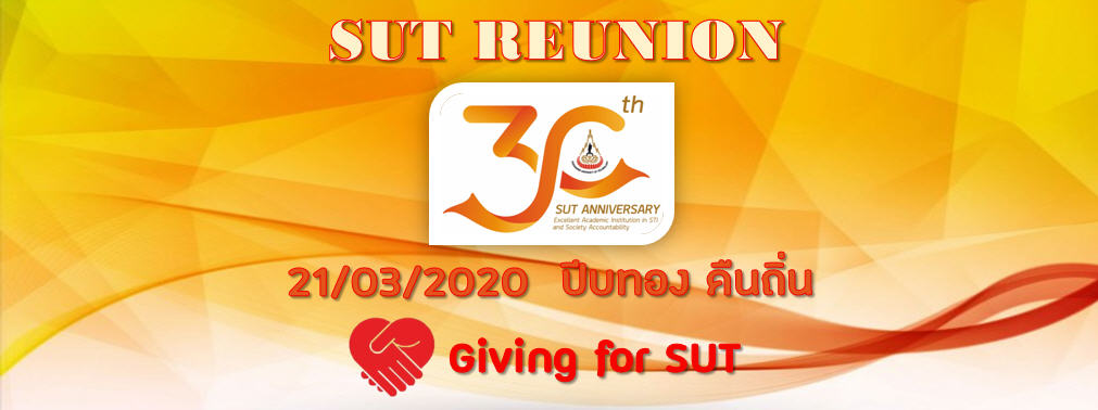 SUT Reunion 30th Anniversaries
